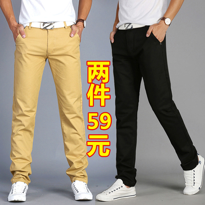 2 autumn and winter new men's trousers men's casual pants male straight thin pants trousers Slim pants male Korean version of the trend