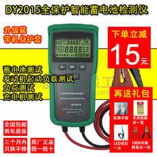 Измерительный прибор One more dy2015