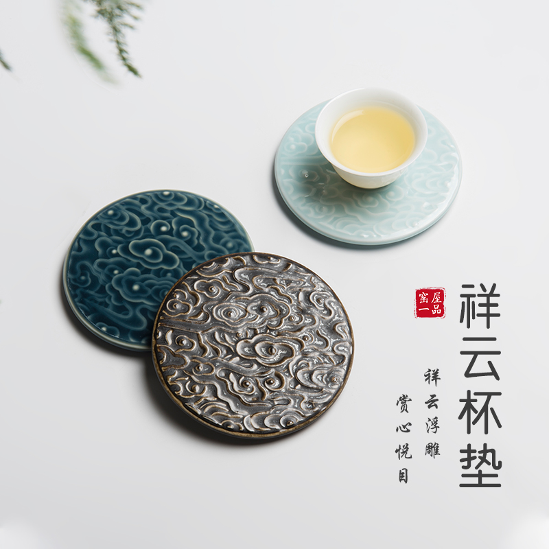 Chinese wind restoring ancient ways of Chinese style decoration of the ceramic heat insulation mat mat kung fu tea cup mat creative household