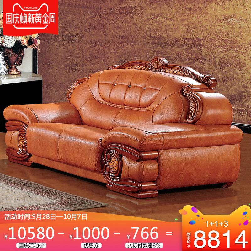欧式真皮沙发组合简约奢华头层牛皮实木皮质沙发大户型客厅123