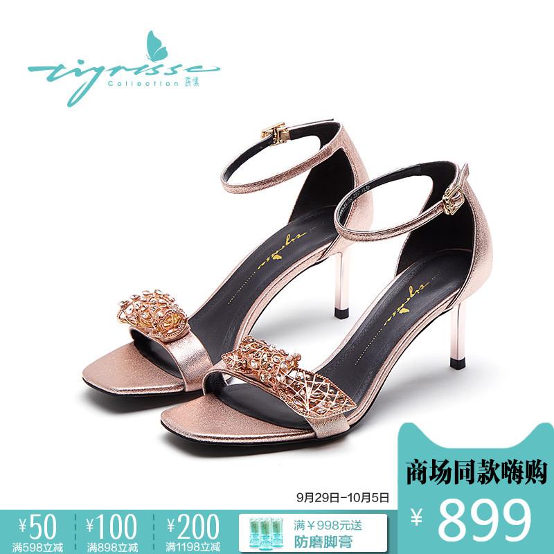 蹀愫tigrisso2018夏季新款钻扣细高跟一字带凉鞋女TA98322-15
