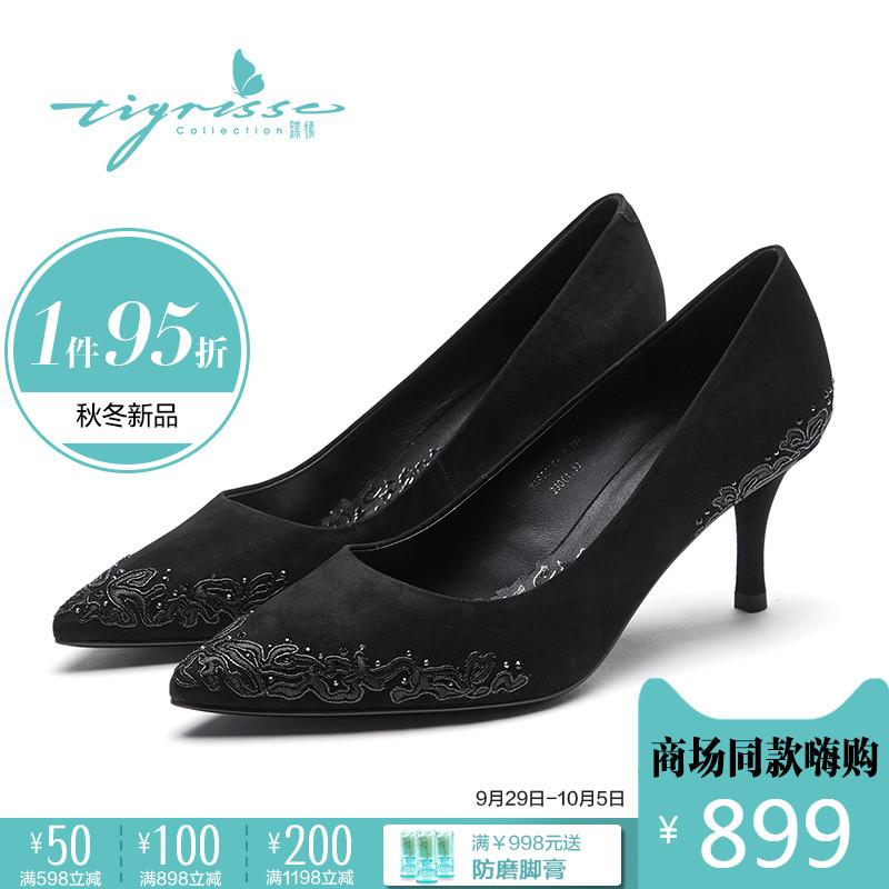 蹀愫tigrisso2018秋季新款婚鞋刺绣烫钻羊绒面中跟单鞋TA98519-11