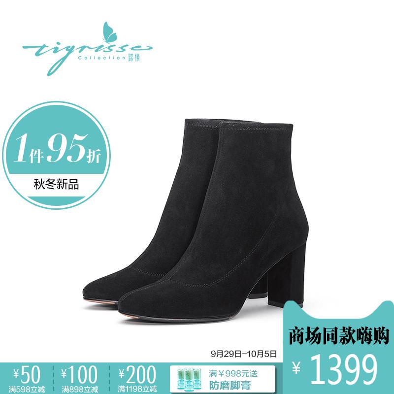 蹀愫tigrisso2018秋冬新款脚背无内里羊反绒弹力靴短靴TA98789-10