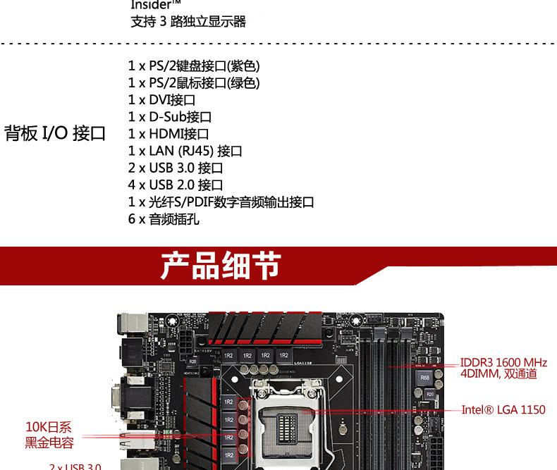 易华旗舰店_Asus/华硕品牌产品评情图