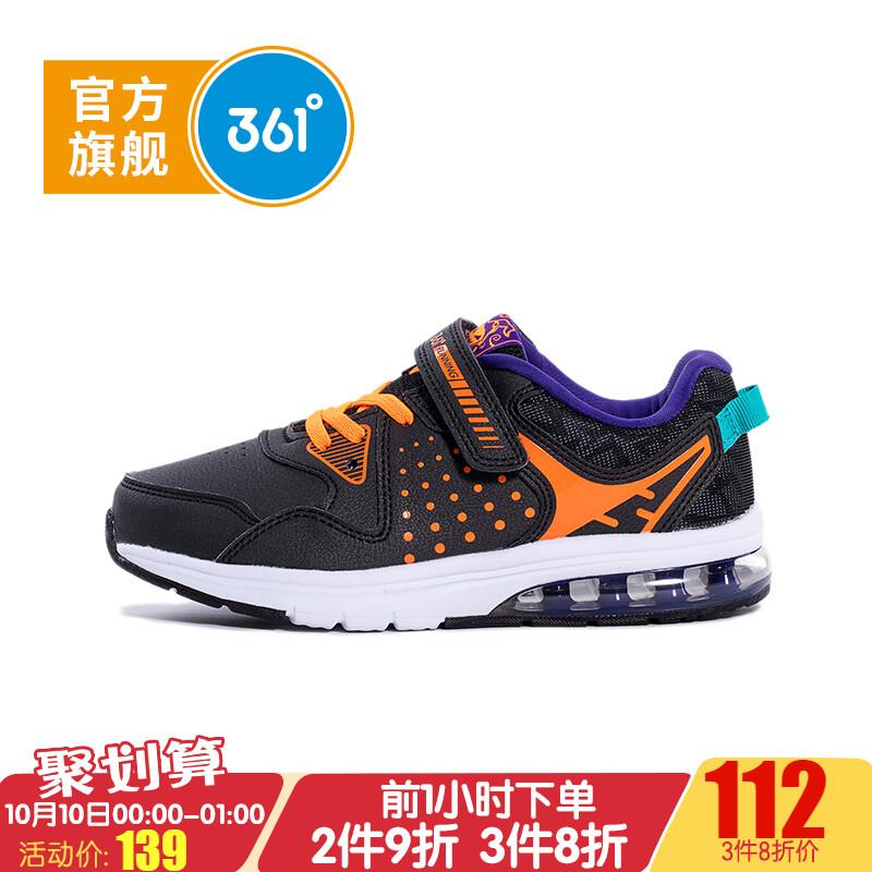 361童鞋男童鞋子新款秋冬革面保暖鞋子儿童运动鞋弹力气垫跑步鞋