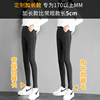 Leggings women plus velvet tight black high waist feet pencil pants spring and autumn and winter 2017 new wear thin section