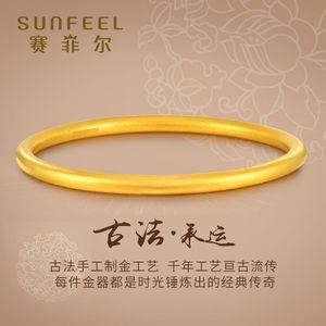 赛菲尔承运系列古法黄金手镯古老传统工艺复古怀旧风黄金足金手镯