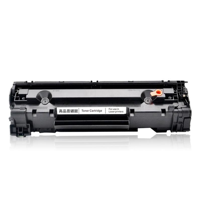 易加粉适用 HP85A硒鼓 惠普P1102 M1132 M1212nf M1214nfh M1217nfw CE285A P1102w激光打印机一体机硒鼓墨盒