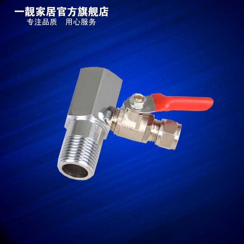 4分转3分PE管净水器三通转接头进水纯水机直饮水龙头净水机配件