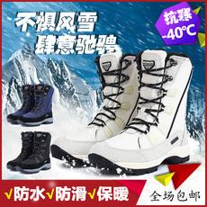 Зимние ботинки Lockhart, mark 9188