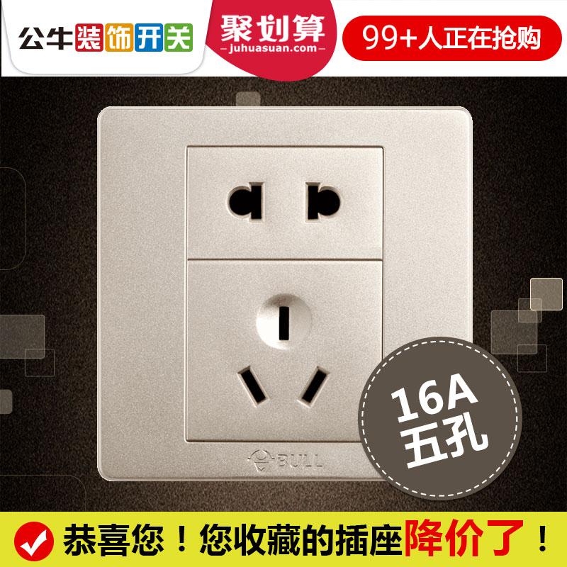 公牛16A安全空调5孔电源插座暗装墙壁86二三插五孔热水器插座