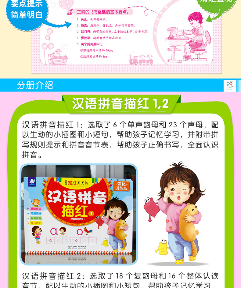 海润阳光图书专营店_品牌产品评情图