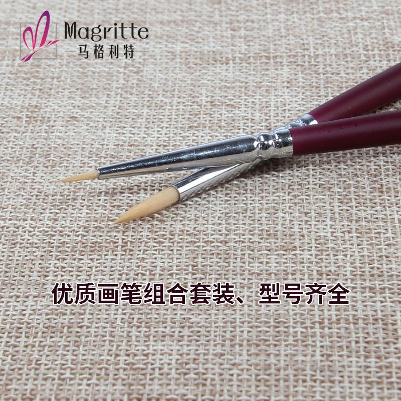Кисть для рисования масляными красками Magritte 012 12