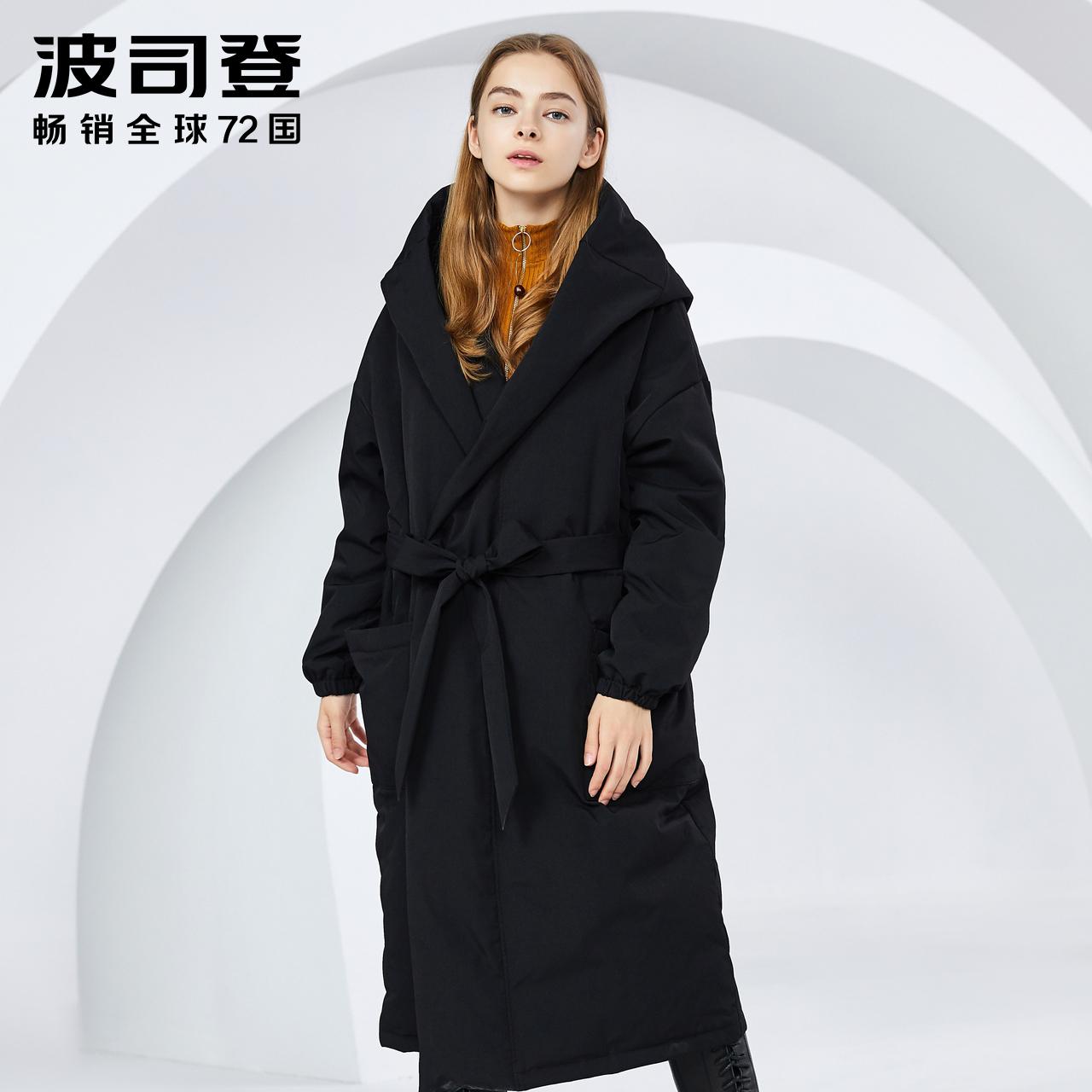 波司登羽绒服女长款2018秋冬新款连帽厚款修身外套潮B80141508DS