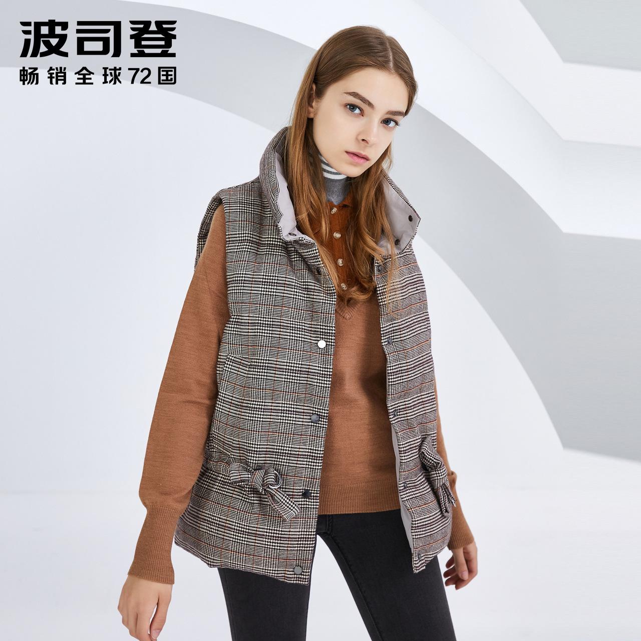 波司登羽绒马甲女冬季厚款立领短款马夹2018新款外套B80141502DS