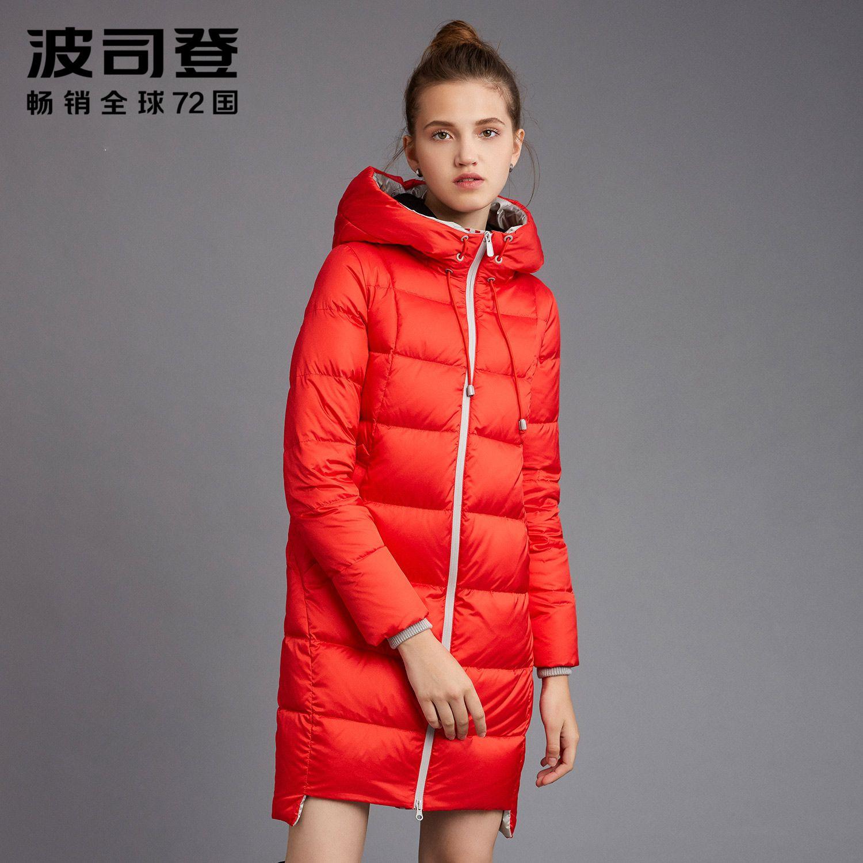 波司登反光条中长款连帽韩版外套时尚运动女士 羽绒服潮B1601192