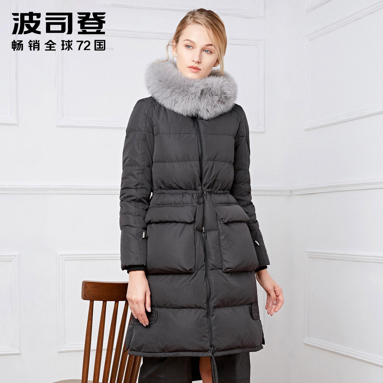 波司登冬保暖中长款收腰修身女狐狸毛纯色时尚女式羽绒服B1601246