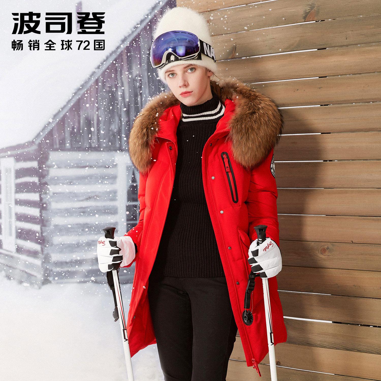 波司登加拿大风中长款大毛领女款加厚保暖白鹅绒羽绒服B70142012