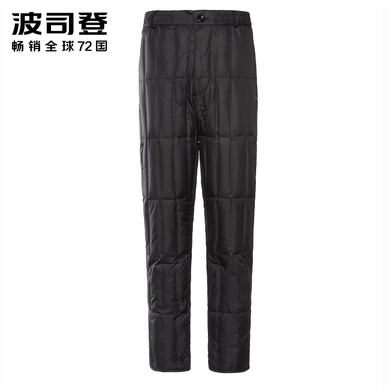Bosideng-波司登羽绒服男保暖居家长裤冬季男士内穿裤子B80130011