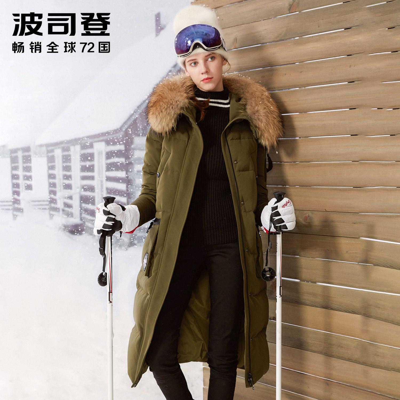 波司登白鹅绒加拿大风加厚保暖宽松长款大毛领羽绒服女B70142016