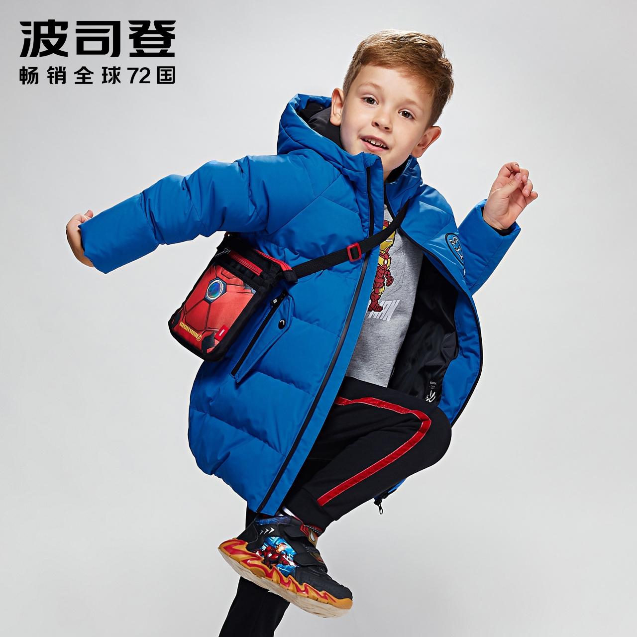波司登童装2018漫威钢铁侠IRON MAN联名系列羽绒服T80142525DDS