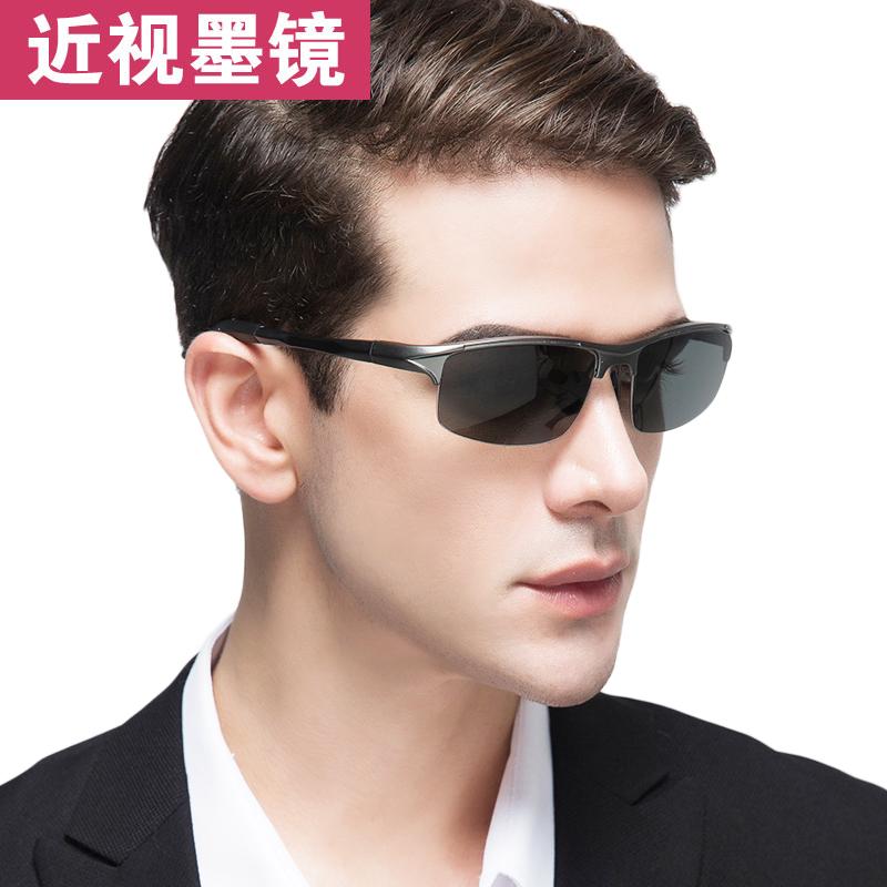 运动眼镜男铝镁半框有度数偏光太阳镜近视变色镜驾驶司机墨镜8177