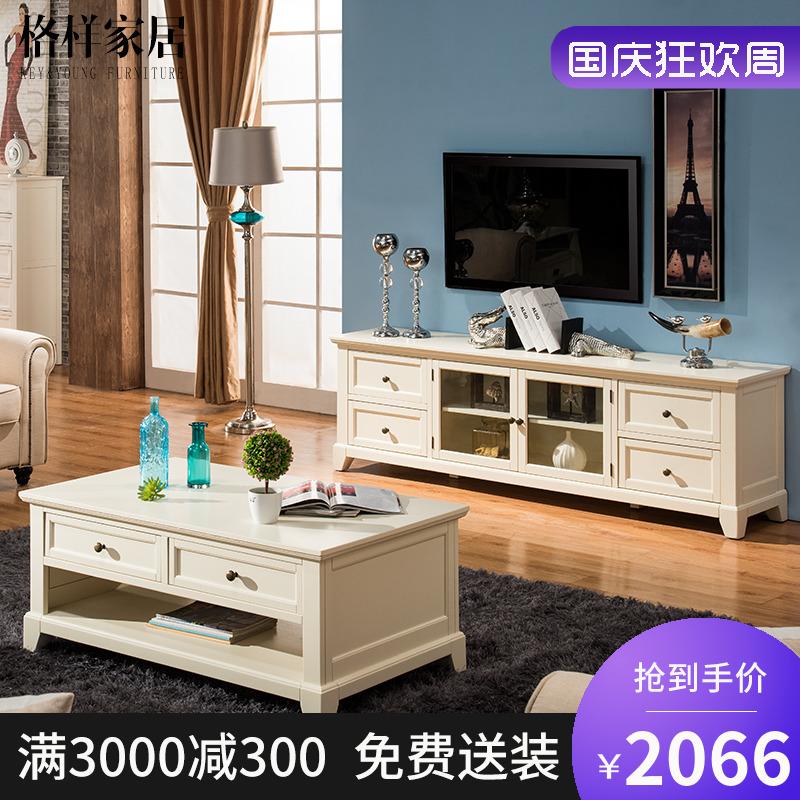 美式实木茶几电视柜组合现代简约小户型卧室客厅家具套装电视机柜