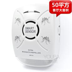 Электронный отпугиватель комаров Xima ymc115 50