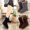 2017 autumn and winter snow boots women in tube boots plus velvet boots new Korean wild female student flat boots tide