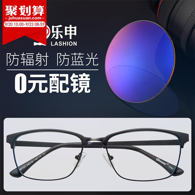 变色防蓝光近视眼镜男眼睛框架女韩版潮防辐射平光镜电脑护目镜男
