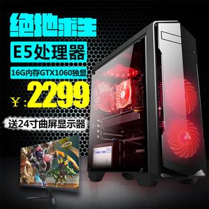 I7八核GTX1060...