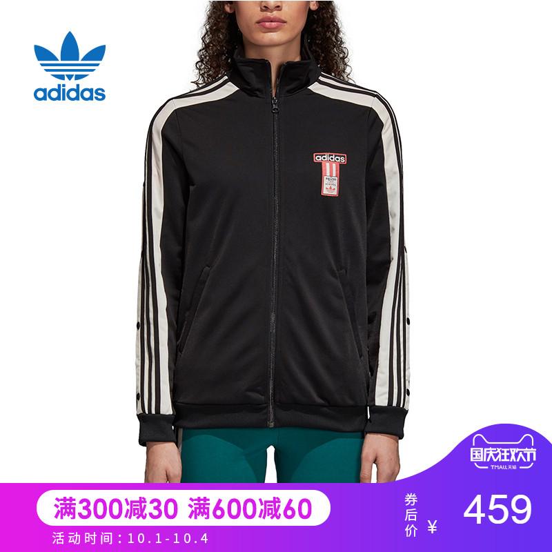 胜道体育adidas阿迪达斯三叶草2018女子TRACK TOP针织外套DH4679