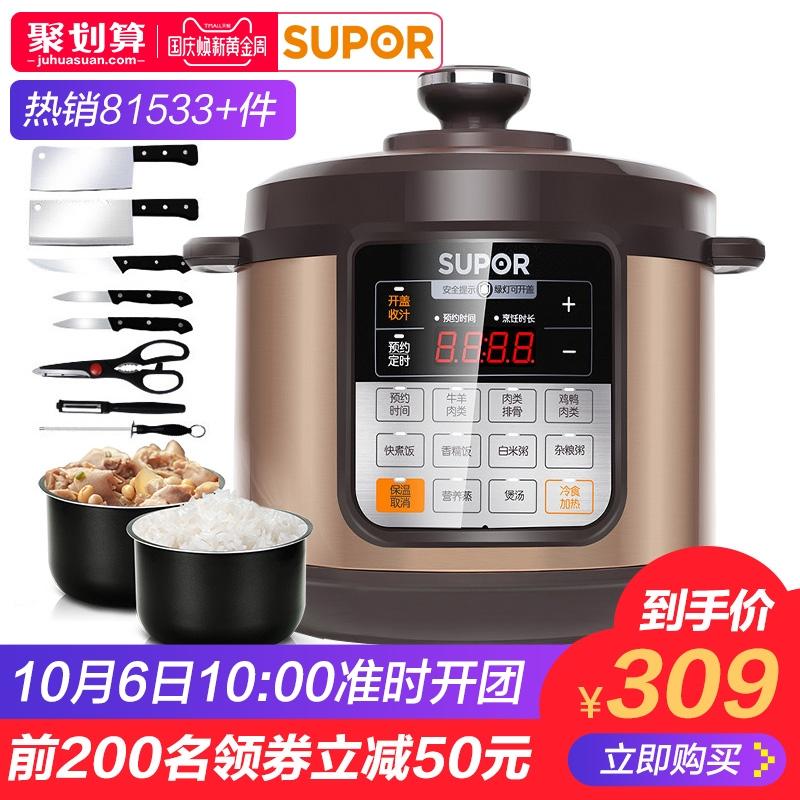 苏泊尔60YCW10D电压力锅家用双胆6L饭煲智能电高压锅正品3-4人