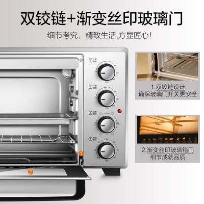 苏泊尔电烤箱FK601迷你小烤箱家用30L大容量多功能面包蛋糕烘焙