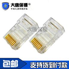 коннектор для сетевого кабеля DT2802-5 100
