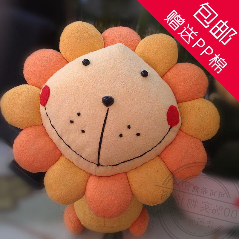 手工制作 花狮子公仔布偶娃娃向日葵玩偶不织布手工布艺diy材料包_7折