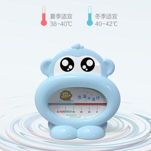 婴儿水温计宝宝洗澡测水温温度计新生儿童家用洗澡沐浴幼儿水温表