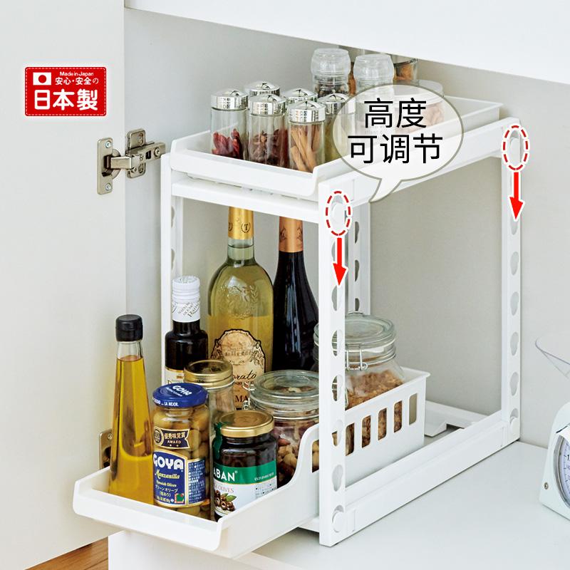 Tenma日本天马进口厨房抽屉式收纳储物架调味瓶整理架置物架子