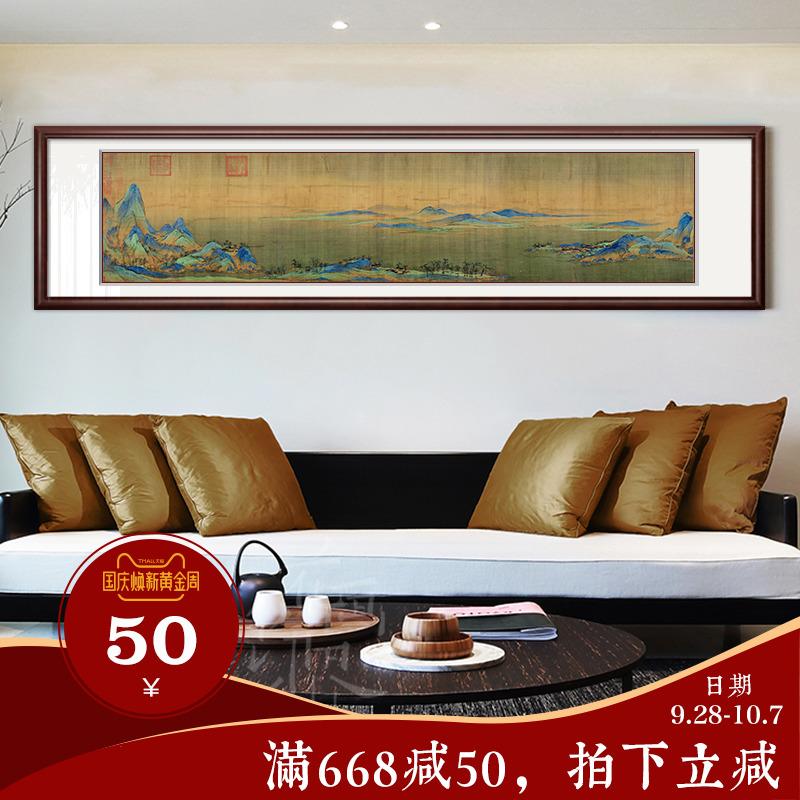 中式客厅国画装饰画书房挂画壁画山水画风水靠山千里江山图横幅