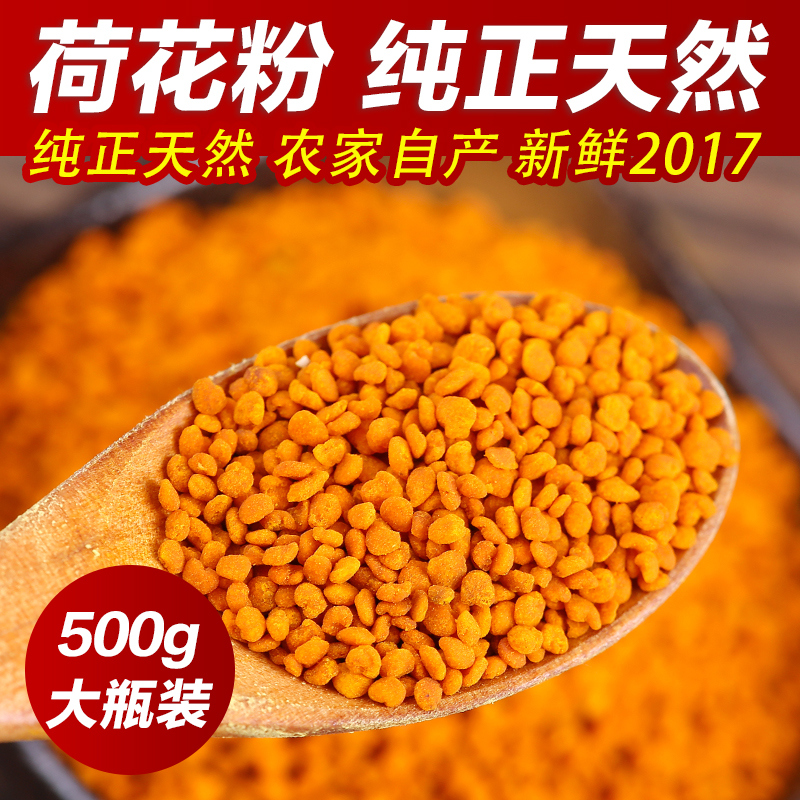 OTHER  500g 2017
