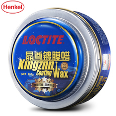 Car wax Henkel