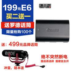 Аккумулятор для SLR-камеры Wieldy Lpe6 5D