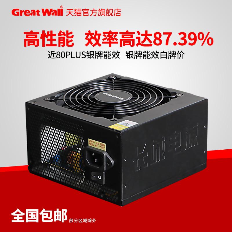 长城电源PRIME450额定450W电脑电源台式机电源节能静音主机电源