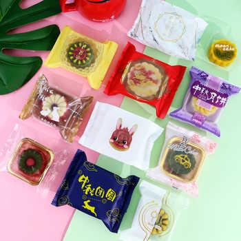 月饼包装袋100个各种颜色型号券后1.8元包邮