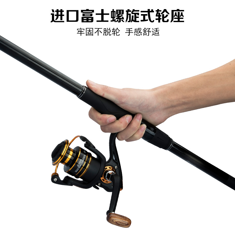 rocker pole fishing rod carbon super hard ultra light hand