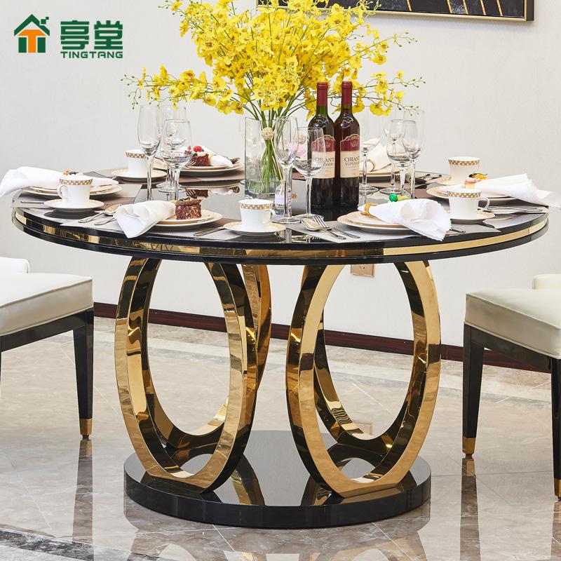 亭堂家具 后现代餐桌黑色大户型客厅不锈钢脚餐厅新古典餐桌圆形