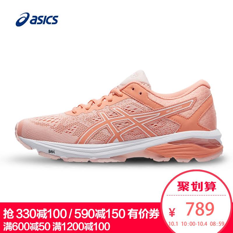 ASICS亞瑟士GT-1000 6 緩震穩定 女子跑步鞋 T7A9N