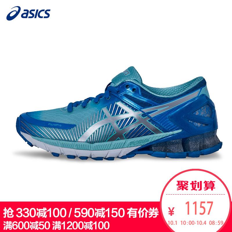 ASICS亚瑟士 GEL-KINSEI 6 女子平衡稳定缓冲透气跑步鞋 T694N