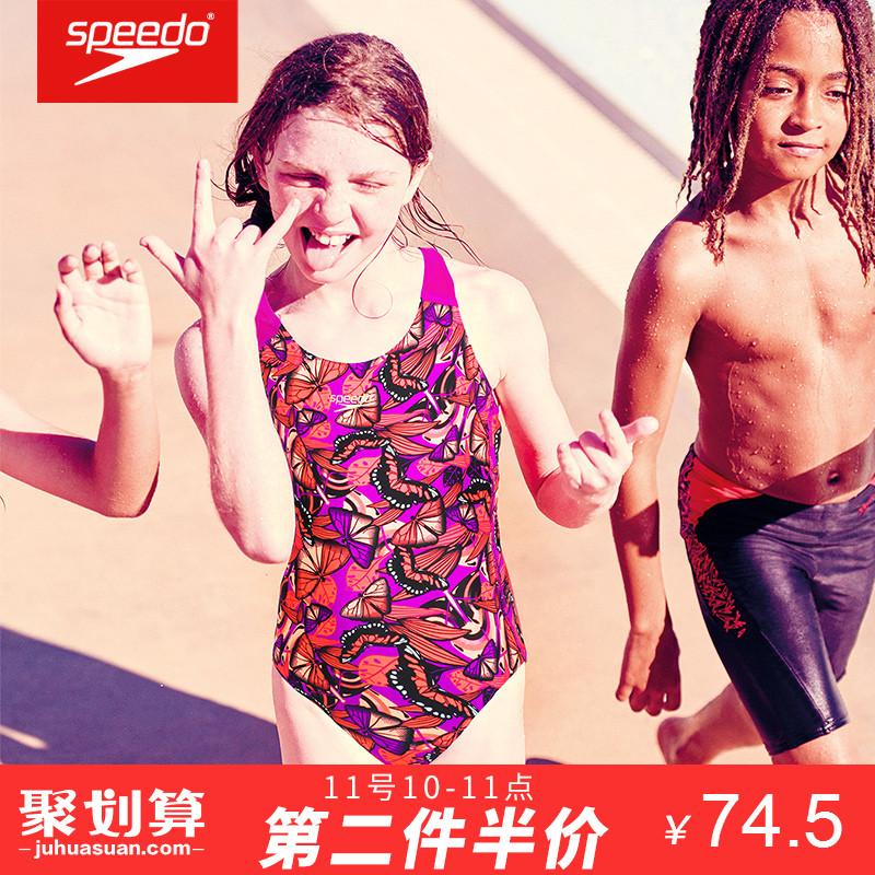 speedo 儿童泳衣连体 学生女童游泳衣专业运动 时尚舒适抗氯