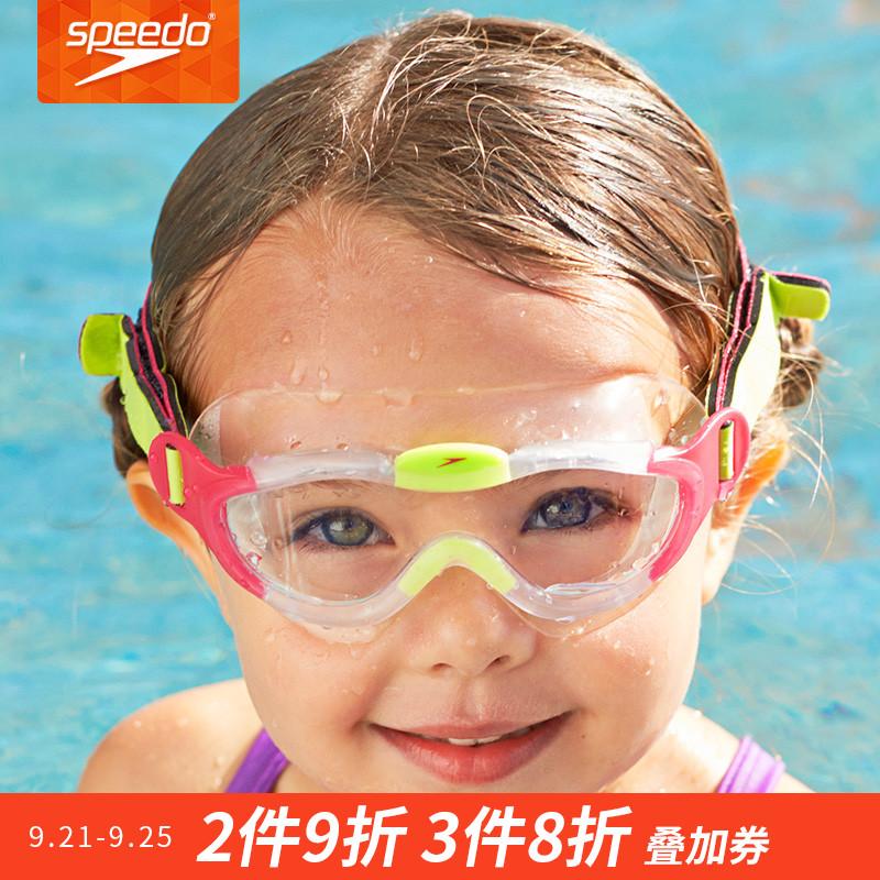 speedo儿童泳镜 防水防雾 舒适游泳镜 男女青少年游泳眼镜2-14岁